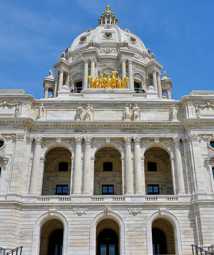 mn capitol building